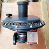 ZZDX-16K泄氮阀 自力式氮气微压调节阀
