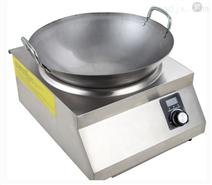 台式电磁凹面炉