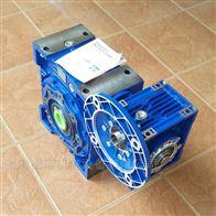 DRW040/075紫光减速机报价