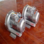 高压真空泵/旋涡引风机