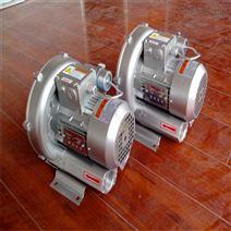 750瓦抽真空漩涡高压气泵