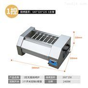 全国发货环保无烟电烤炉,一台也是批发价