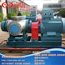 间戊二烯输送泵,输送溶剂油泵用双螺杆泵