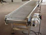 鄭州廠家直供各種型號鏈板輸送機