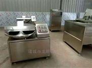台湾香肠专用斩拌机设备,千页豆腐生产机器