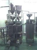 3噸磨漿系統