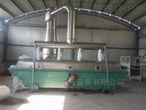 砂糖专用流化床干燥机