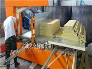 小型带锯切割设备岩棉板裁条机切条方式