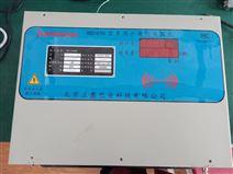 多用户电表  三鑫厂家 智能485多人电表