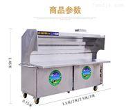 云南临沧1.5米无烟烧烤炉厂家、净化率高