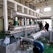 無機鹽直線振動流化床干燥機 顆粒物料干燥