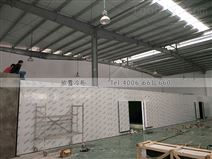 四川建造大型冷库如何设计安装厂家报价
