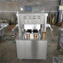 盒式氣調包裝機