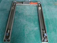 上海1吨不锈钢U型电子秤 2T手拉U型平台秤
