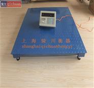 1.5米X1.5米3吨电子平台秤(打印地磅秤)