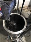 GMSD2000高分子导热材料高剪切分散机