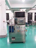 供应国内制造国外技术袋泡茶包装机