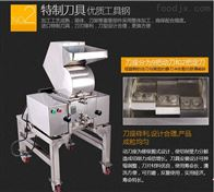 PE-180S不锈钢商标破碎机性能特点及应用范围