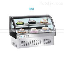 成都冰淇淋冰柜有哪些款式多少钱一台