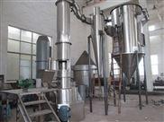 碳酸钙闪蒸干燥机