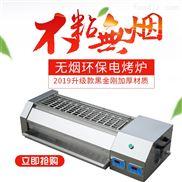 多种款式电热无烟烤串机,专业生产,品质保证