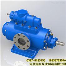用于热电厂的三螺杆泵用于锅炉点火油泵