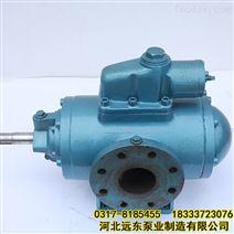 德國allweiler三螺桿泵用于主機滑油壓入泵