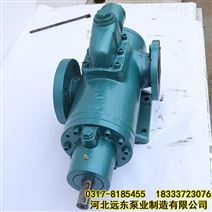 燃料油输送泵用远东泵业的三螺杆泵