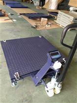 DCS-HT-Y重庆1吨叉车移动式地磅 2T搬运移动平台秤