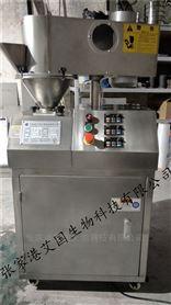 干粉制粒设备