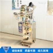滨州奶粉芝麻糊爽身粉粉剂自动包装机