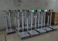 150kg液化气定量控制罐装电子秤