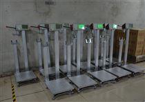TCS-HT-Y150kg液化气定量控制罐装电子秤