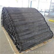 热处理专用网带 耐高温金属输送网带