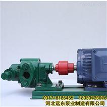 KCB83.3齒輪泵做船用貨油泵帶ccs船檢