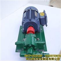 口徑G3/4的燃料油輸送泵用kcb33.3齒輪泵