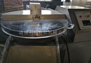 真空斩拌机 200型斩拌设备生产厂家