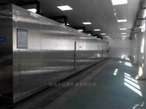 水餃隧道式速凍機