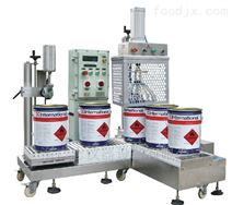25升沥青物料防爆液体灌装机耐高温包装机