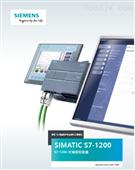 西门子V90伺服电机总代理