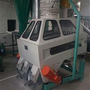 TQSF系列去石机-比重清理去石机小麦除石机大米清石机