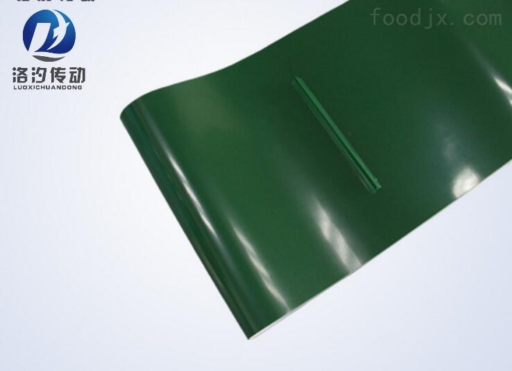 绿色输送带加挡板厂家直销