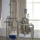 超临界高温高压反应装置