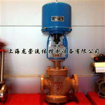 ZDLN-16C电动双座调节阀