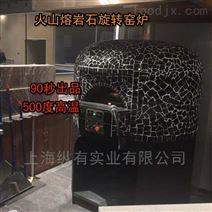 熔巖石電窯爐意大利比薩烤爐烘焙面包石窖爐