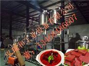 猪血设备|鲜猪血怎么做血豆腐|鸭血蒸煮设备