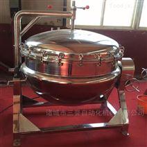 大型高压蒸煮锅