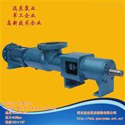 单螺杆泵压力0.6Mpa输送增稠剂泵