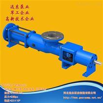 远东泵业丁青橡胶衬套的污泥回流泵