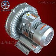 医药及化工包装机械专用真空吸附高压气泵